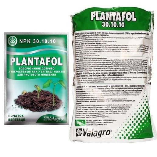плантафол инструкция по применению цена по винограду